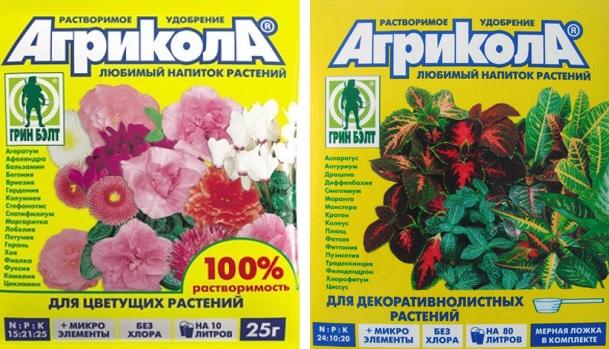 Для обильного цветения