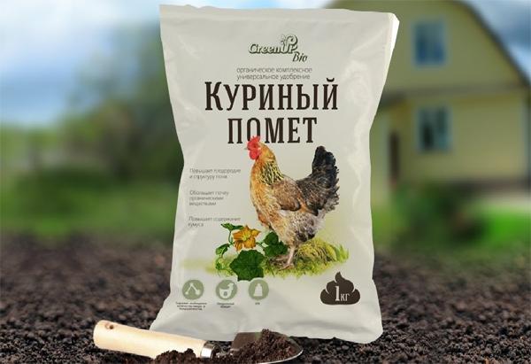 Куриным пометом