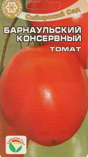 Сорт Барнаульский консервный